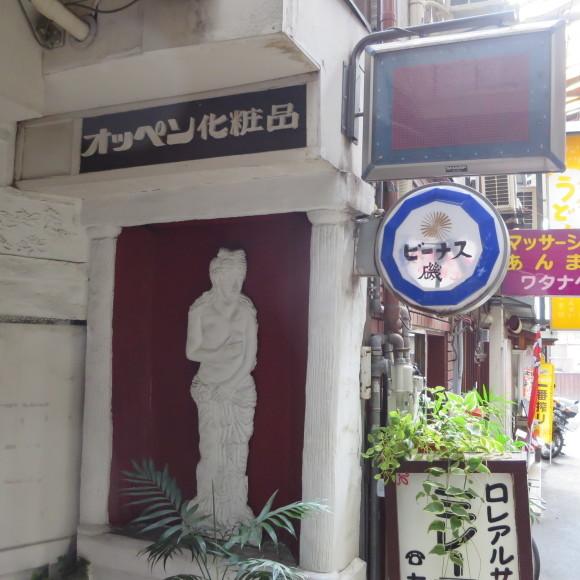 イソノとビーナス 東大阪_c0001670_19430235.jpg