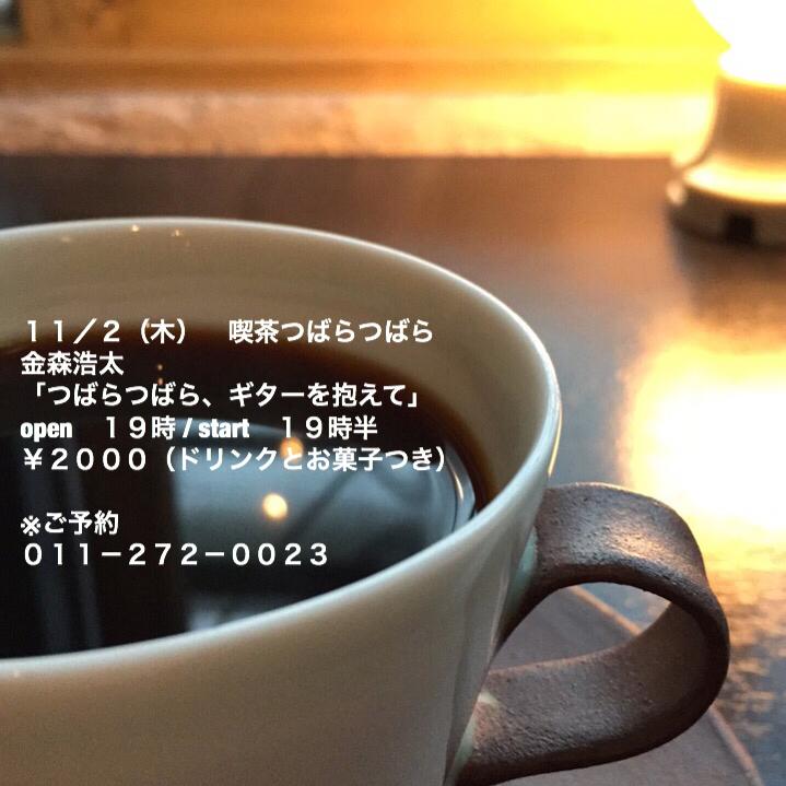 d0268070_15182602.jpg