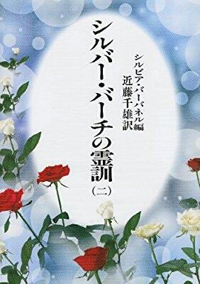 f0328373_20105910.jpg