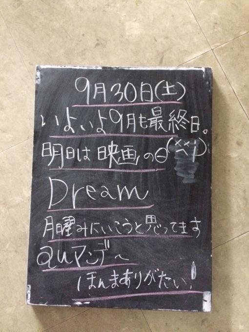 f0152875_08420026.jpg