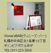 c0219786_18494230.jpg