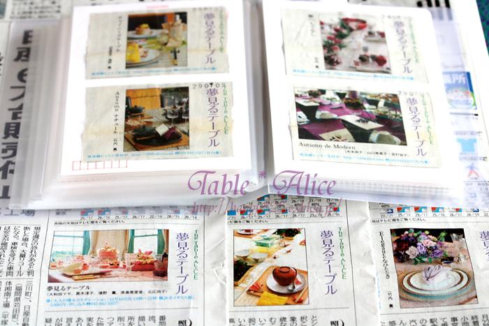 神奈川新聞掲載のお礼_f0306287_19133260.jpg