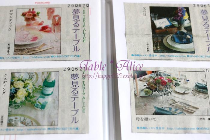 神奈川新聞掲載のお礼_f0306287_19140393.jpg