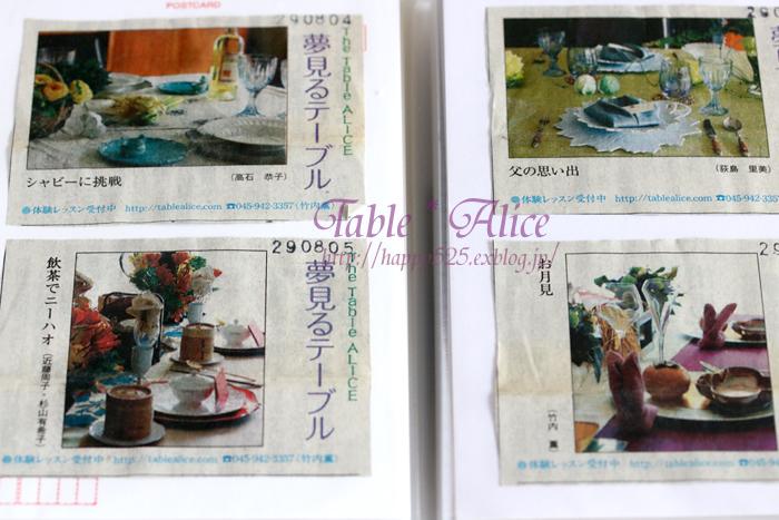 神奈川新聞掲載のお礼_f0306287_19142537.jpg