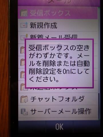 c0322794_09204613.jpg