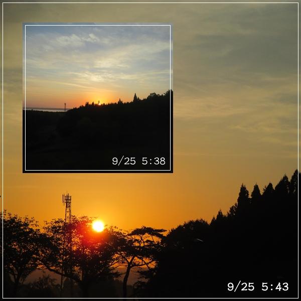 f0255500_154371.jpg
