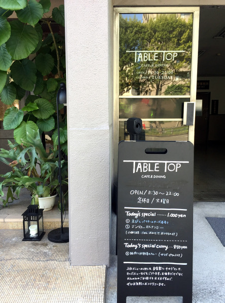 TABLETOP @17/9/27open★All Day Cafe&Dining_b0118001_14322754.jpg