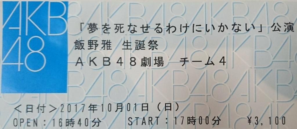b0298605_23275259.jpg