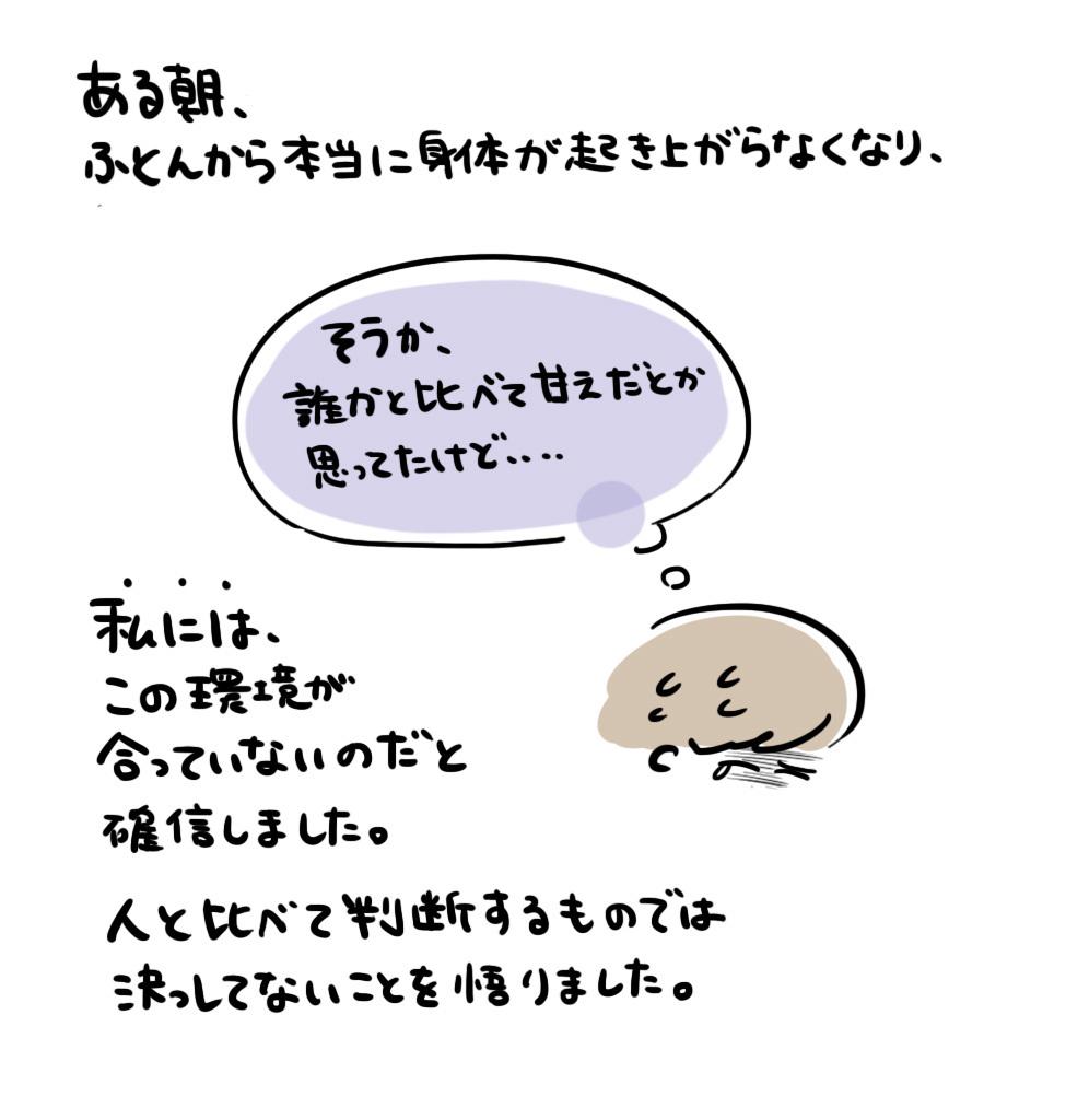 d0356209_00232498.jpg