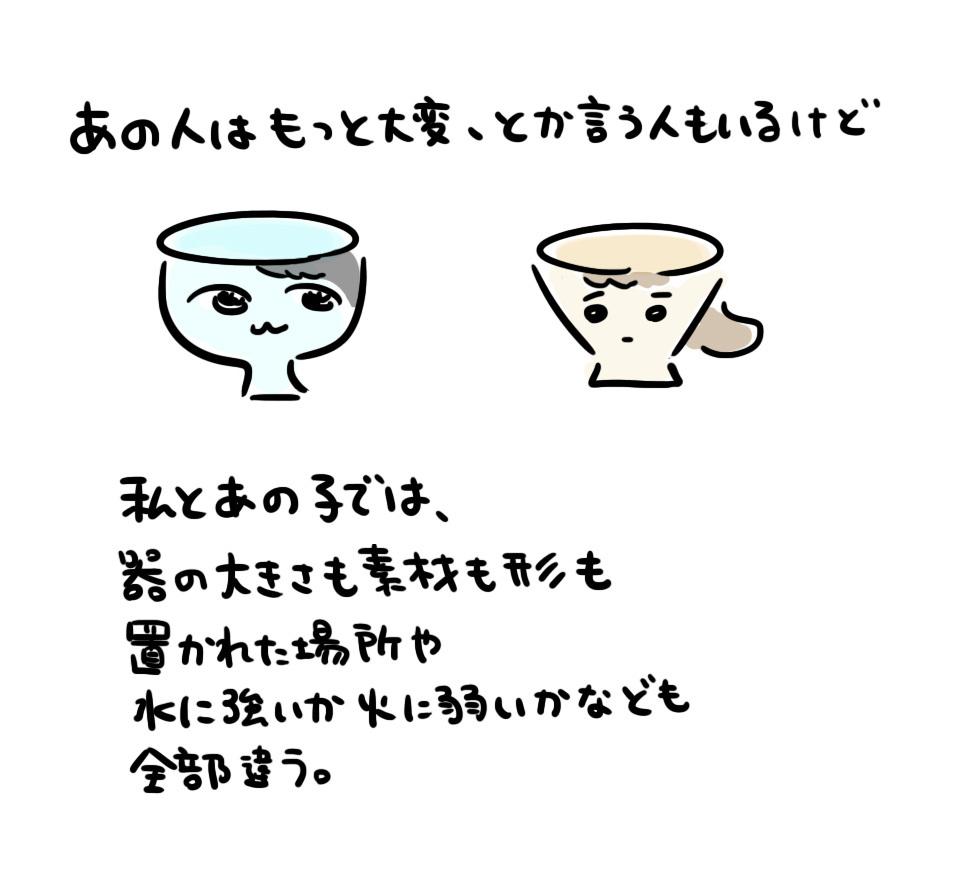 d0356209_00232651.jpg
