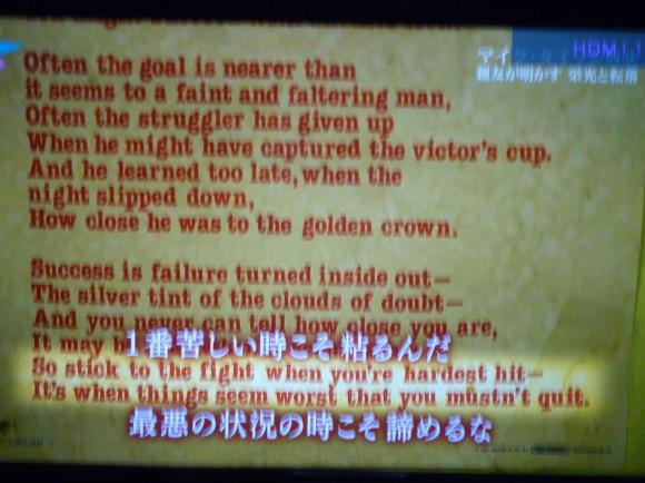 挑戦者たれ_b0217741_23465191.jpg