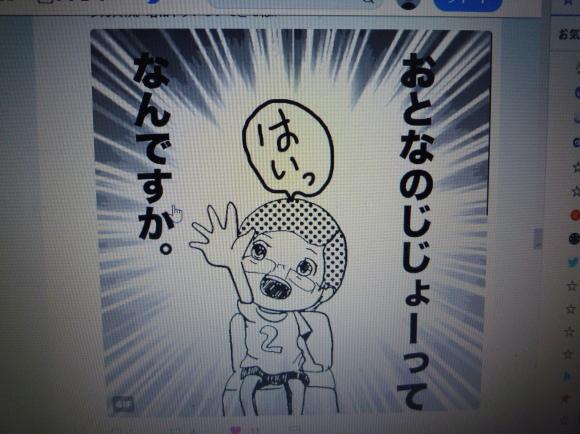 挑戦者たれ_b0217741_23474378.jpg