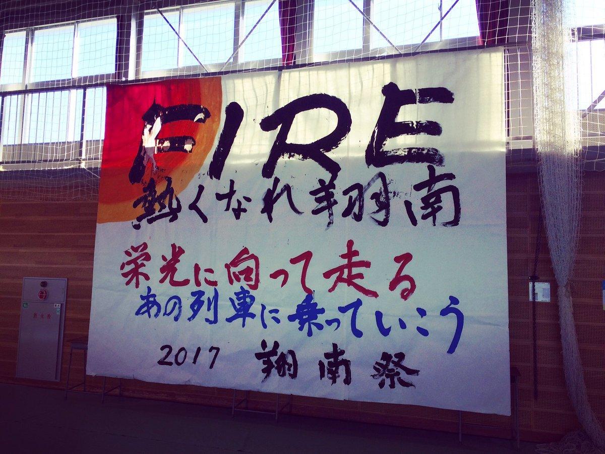 『ハートフル収穫祭ツアー2017』北へ_e0071652_13425568.jpg