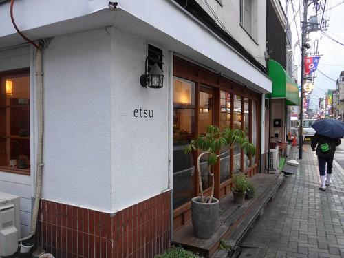 西荻窪「壱年茶虎」へ行く。_f0232060_1312889.jpg