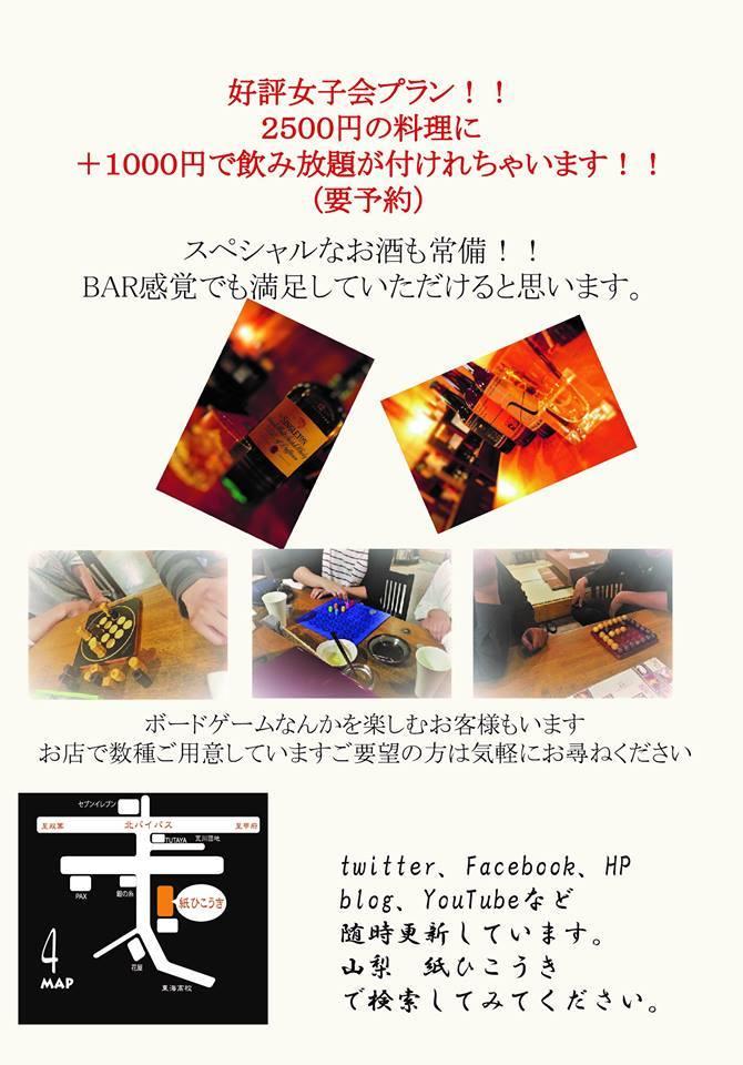 サミクラウス_b0129362_10351680.jpg