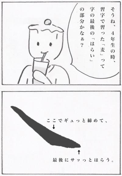 f0253467_20253988.jpg