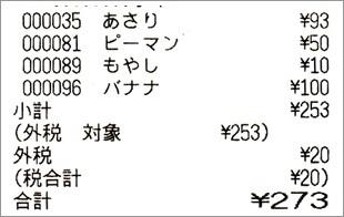 b0260581_15563816.jpg