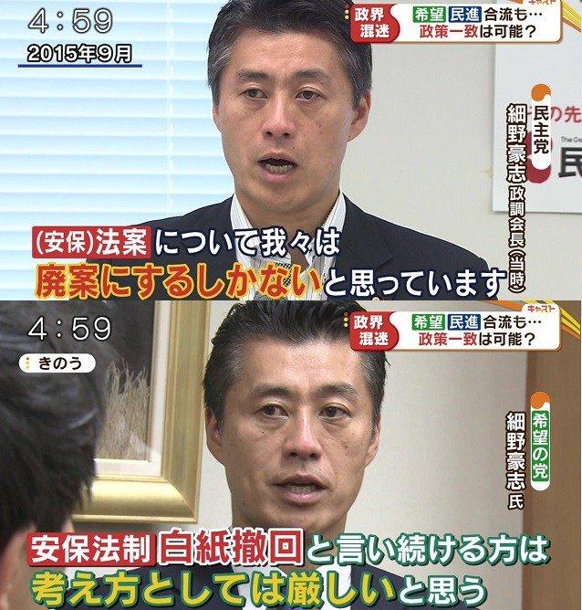 神柿沢未途は是非希望の党入りを成功させてほしい_d0044584_5405219.jpg