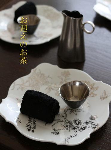 お迎えのお茶_f0357387_19105945.jpg