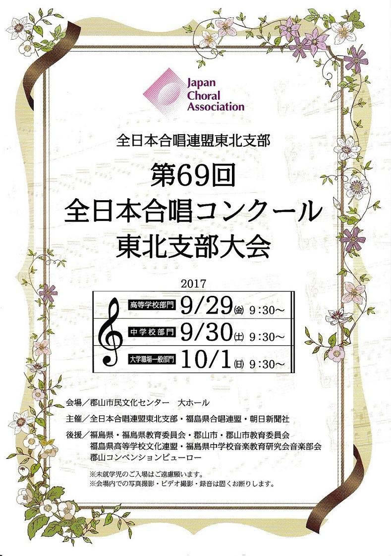 東北支部大会銀賞_c0125004_19173897.jpg