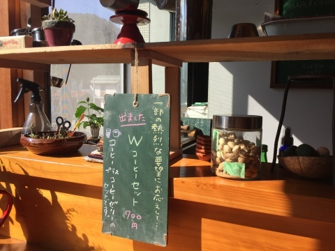 Coffee ③ マルサン  @智頭_e0115904_04481378.jpg