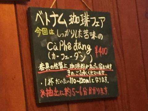 喫茶 1er ぷるみえ (鶏肉ガパオライスにマヨジェノベーゼソース)_e0115904_14583572.jpg