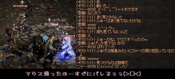 f0072010_20424903.jpg