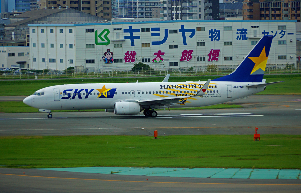 阪神タイガース応援機。_b0044115_18583367.jpg