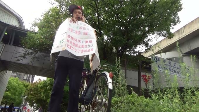 市民と立憲野党(共産、立憲民主、社民、自由・・)による政権交代で「カープのプレイボールを家や球場で安心してみられる日本」_e0094315_16350383.jpg