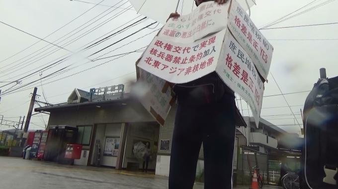 市民と立憲野党(共産、立憲民主、社民、自由・・)による政権交代で「カープのプレイボールを家や球場で安心してみられる日本」_e0094315_16374274.jpg