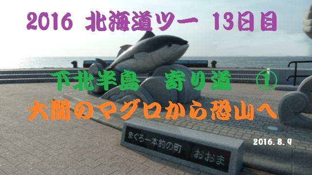 b0003445_9301387.jpg