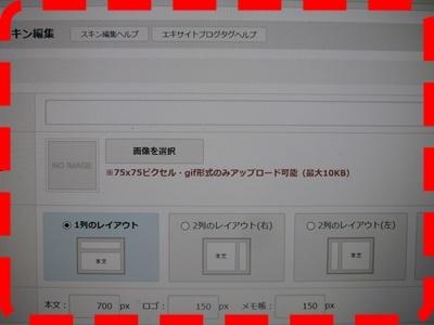 b0149071_11040473.jpg
