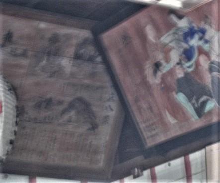 「浅川黒沼神社」と示現(慈現)太郎神社④_a0087378_76144.jpg