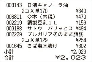 b0260581_17373768.jpg