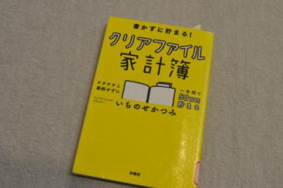 f0144598_08242065.jpg