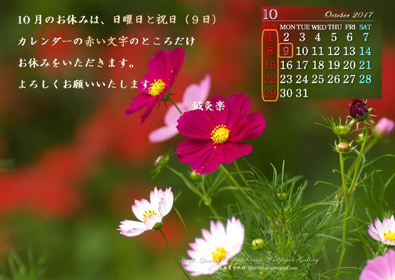 c0220899_22295903.jpg