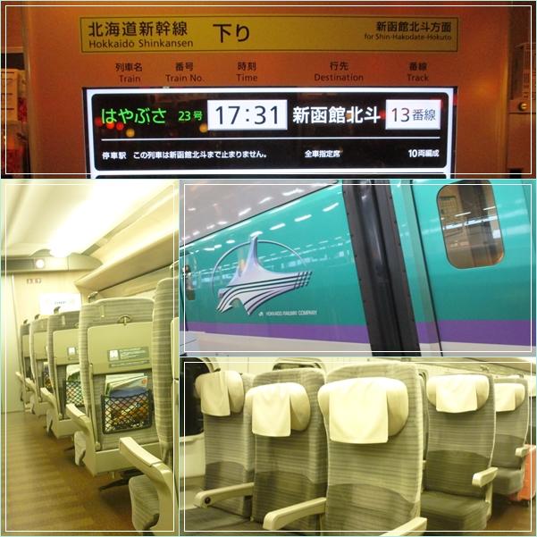 f0255500_1649931.jpg