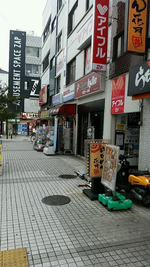 久里浜新店情報 ピザ ホリック 様_d0092901_20271049.jpg