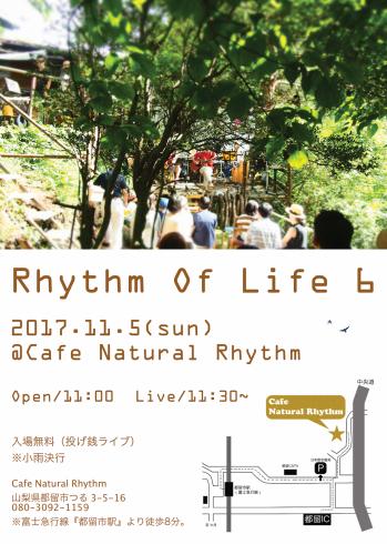 『Rhythm of life 6』駐車場、各アーティスト出演時間など_d0110708_12013652.jpg