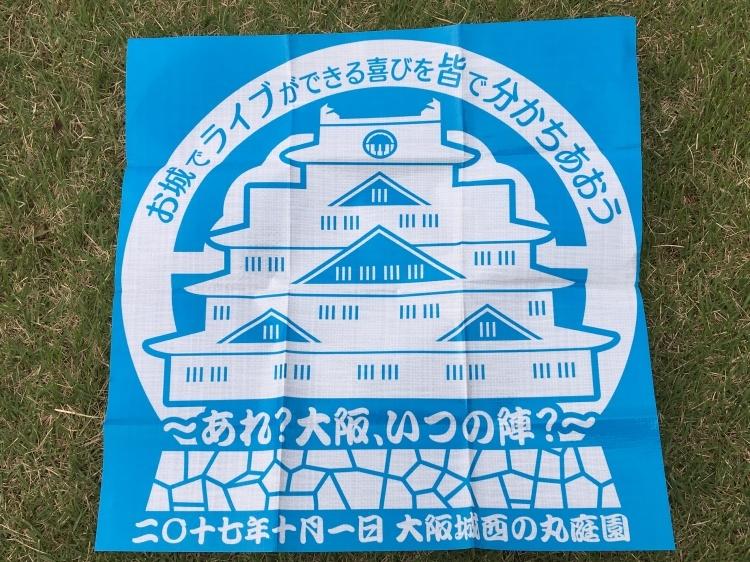 歴史は続く NO.557_c0102513_23310823.jpg