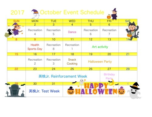 October Event Schedule _c0315913_11503721.jpg