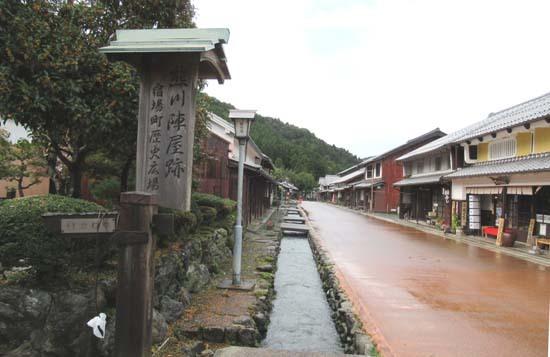 鯖街道 熊川宿_e0048413_20395071.jpg
