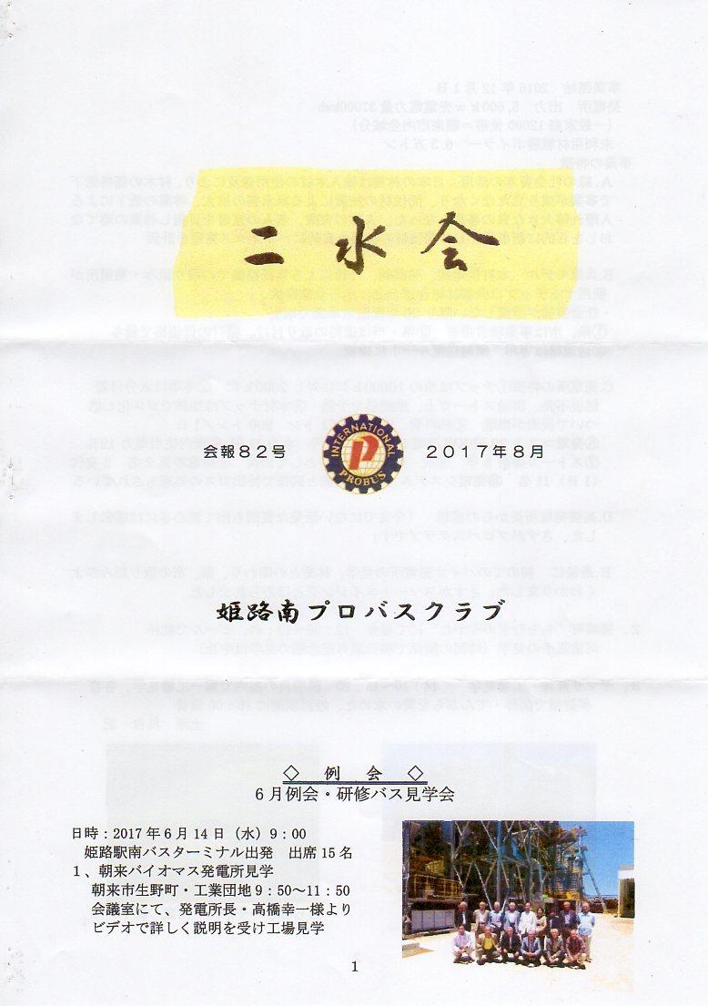 b0000714_17103927.jpg