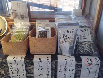 香川「やまくに」新物いりこ入荷しています。_a0251920_12220745.jpg