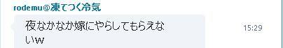 b0300920_19583878.jpg