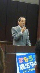 自公政権と変わらない政策の希望の党に希望は託せない。大阪9区で野党共闘実現!_c0133422_0542833.jpg