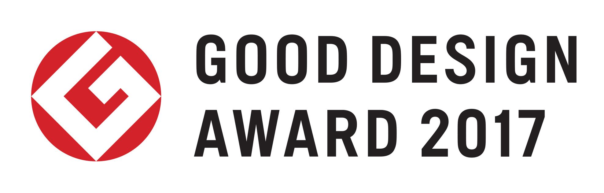 2017年 グッドデザイン賞を受賞しました。_f0165030_10484527.jpg