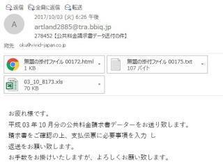 b0040332_18374581.jpg