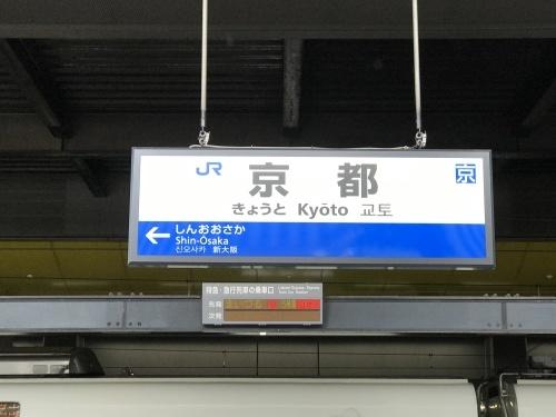 b0170834_20105101.jpg