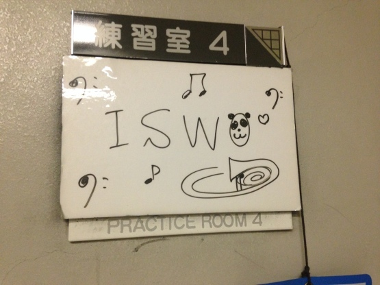9月24日(日)泉SWO練習~ご来店♪_b0206845_11550946.jpg